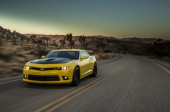 Camaro News July 18, 2014