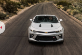 Camaro News September 23, 2016